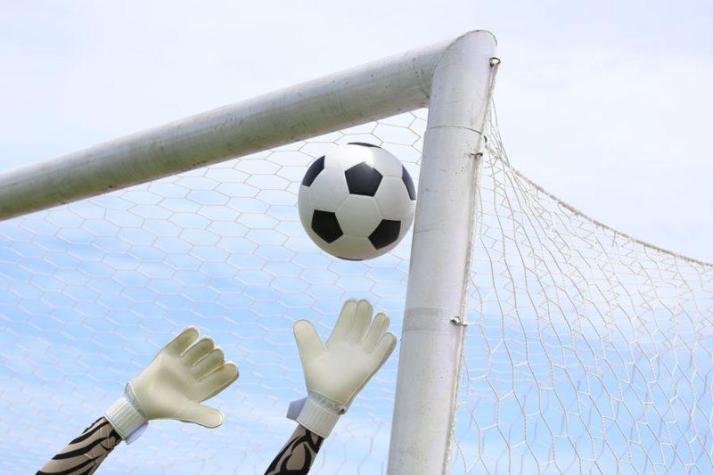 gól futbalová bránka